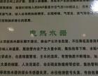 黄马褂健康家政保洁公司