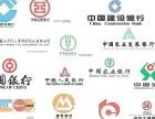 长沙芙蓉朝阳街正规房产中介贷款呢终于找到哪里可以正规靠谱办理