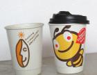 曲靖纸杯设计印刷专业服务商|纸杯印刷