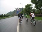 (春季团建)武汉市黄陂木兰云雾山-木兰天池骑行一日拓展训练