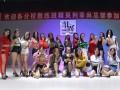 专业舞蹈教练培训学校,菲尚舞蹈培训