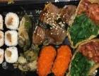 肇庆大喜屋寿司加盟,加盟流程怎么样?
