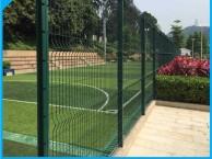 贺州隔离围栏批发 广州游泳池现货批发 学校球场多少钱