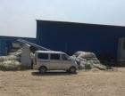 高资镇石马243省道旁 厂房 900平米