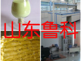 2-巯基苯并噻唑 专业生产 厂家直销 货
