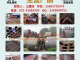 上海北铭供应Q345D/E卷板 型钢