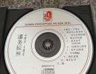 原装正版港台CD碟