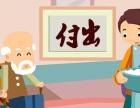 蓝波湾家政:月嫂、育儿嫂、家务嫂、钟点工