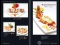 北京专业菜谱设计菜谱制作菜谱印刷及菜谱加工