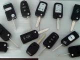 温岭本地人开锁 开车锁 指纹锁安装