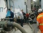 青云店清理化粪池 抽污水 化粪池清理 管道疏通