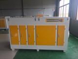 uv光氧废气净化器紫外线光解催化废气处理设备工业废气净化装置