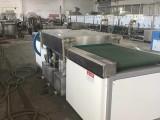 广州连续式亚克板快速除油清洗烘干机 板材清洗机价格厂家