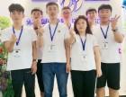 北京朝阳区网站建设 关键词优化 万词推广公司.