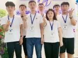 北京朝阳区网站建设 关键词优化 万词推广公司