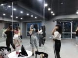 长沙雨花学舞蹈