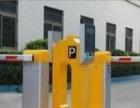 杨庄安装车位锁,安装O型锁,三角锁安/装挡车器道闸