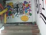 桂林专业电白墙绘 幼儿园墙绘 靠谱彩绘公司
