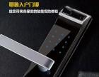 汉口江汉路步行街开保险柜开汽车锁安装指纹锁110备案