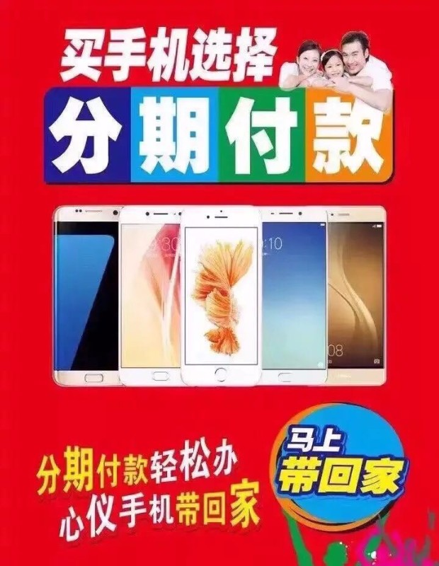 分期0首付起 Apple/苹果iPhone 7 官方正品