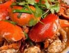 胖司令肉蟹煲开一个店资金多少?