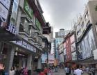 东门步行街商铺,月租抵月供,小投资商铺佳选,数量有限
