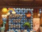 气球装饰气球拱门宝宝满月宴场地策划及布展