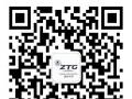 杭州旅游租车大巴代驾租赁会务用车 国宾车队峰会品质