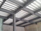 唐山地区专业做复试楼房跃层钢结构混泥土夹层阁楼厂房