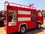 双排水罐消防车厂家 水罐消防车出厂