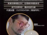 爱大爱手机眼镜诚招加盟代理商,中山市有卖的吗?