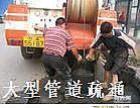 广州白云沙太北龙归民营科技园,人和疏通下水道厕所马桶,抽粪
