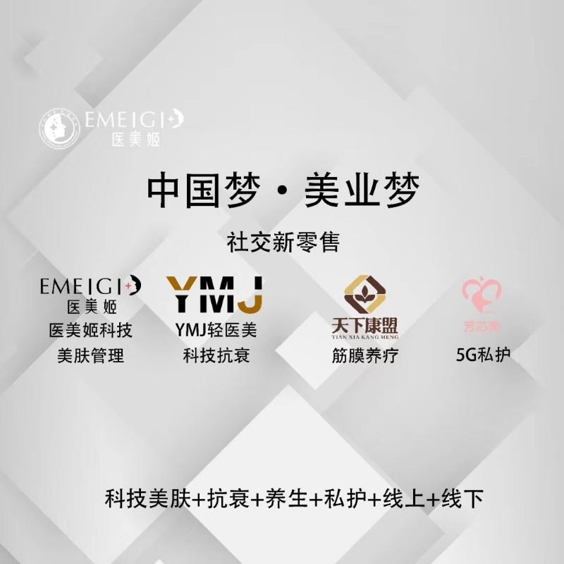 宣传图多用长图 (9).jpg