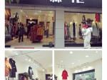 昆明开品牌服装店/芝麻e柜品牌女装店在哪拿货怎么加盟的