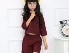 创业加盟童装店 童装 投资金额 1-5万元