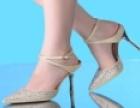 路趣女鞋 诚邀加盟