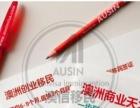 英语要求再三被提起 澳洲投资移民又添变数