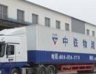 中铁物流全国货物零担整车物流搬家AAAAA级企业