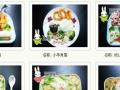 key优米儿童餐厅加盟 餐饮界新秀 赚钱好项目