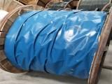 绝缘架空线厂家 jklyj-240 价格优惠 欢迎采购