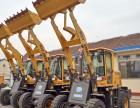 山东厂家直销922小型装载机价格优惠