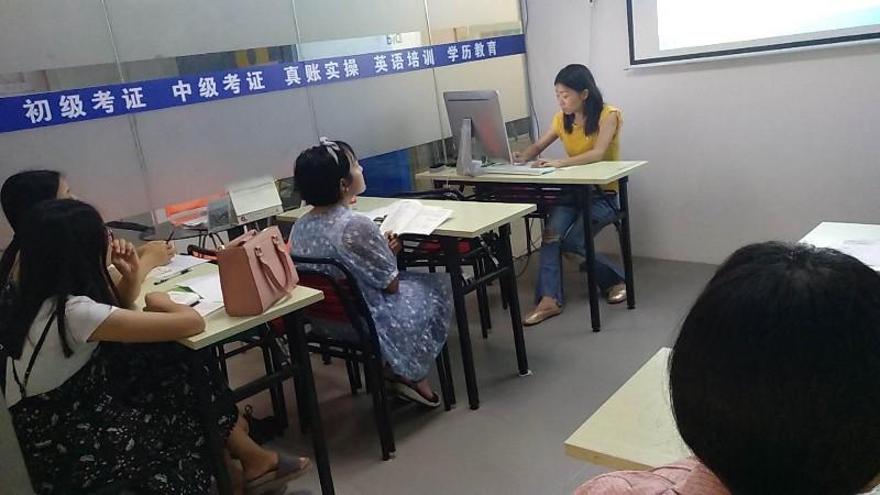 东莞莞城小班制英语培训班开新班啦!