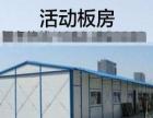 专业承接阁楼 铁棚 厂房等焊接搭建工程