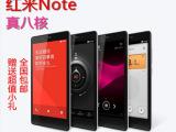 手机 红米note 智能手机5.5寸八核双卡双待手机1300万像