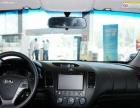 全新起亚K3最高现金优惠4.2万 少量现车销售全国