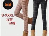 好质量 格子裤女秋冬新款 加厚加绒打底裤显瘦大码小脚裤