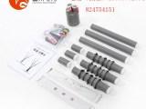 10KV冷缩电缆附件,冷缩电缆终端头,冷缩电缆中间接头