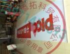 PICC 中国人民保险门头灯箱贴膜招牌制作