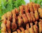 街边小吃技术加盟 烤面筋印度飞饼鸡蛋汉堡技术培训