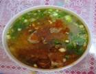 百味陈淮南牛肉汤加盟需要多少钱